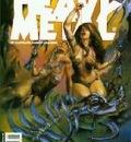 JB extra  heavy metal  (09 1994)