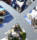 Zoids   Ultimate X Liger