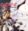 escaflowne wallpaper