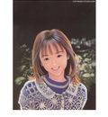 katsura art book love side
