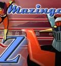 Mazinger2