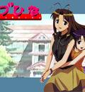 lovehina 11