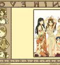 lovehina 44