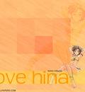 lovehina 5