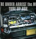 arrest 11