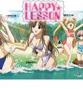 happylesson 01