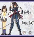jubei 2