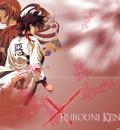 kenshin 43
