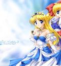 Princess Holiday