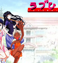lovehina 01 1024 large