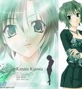 Kanata Kurosu