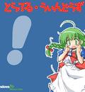 wp m040