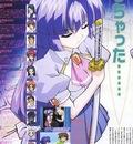 newtype 2004 02