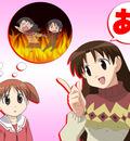 Minitokyo Anime Wallpapers Azumanga Daioh[37191]