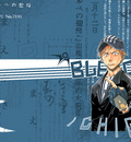 Minitokyo Anime Wallpapers Bleach[49910]