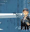 Minitokyo Anime Wallpapers Bleach[49910]