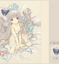 Minitokyo Anime Wallpapers Chobits[24559]
