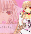 Minitokyo Anime Wallpapers Chobits[24666]
