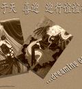 Minitokyo Anime Wallpapers Chobits[43283]