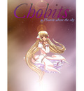 Minitokyo Anime Wallpapers Chobits[47748]