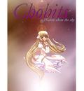 Minitokyo Anime Wallpapers Chobits[47748]