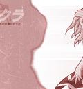 Minitokyo Anime Wallpapers Naruto[7174]