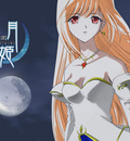 Minitokyo Anime Wallpapers Shingetsutan Tsukihime[53686]