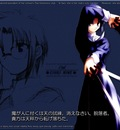 Minitokyo Anime Wallpapers Shingetsutan Tsukihime[93142]