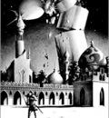 stephen e fabian the tower of the elephant V