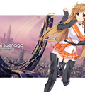 mirai wallpaper large solar