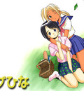 love hina